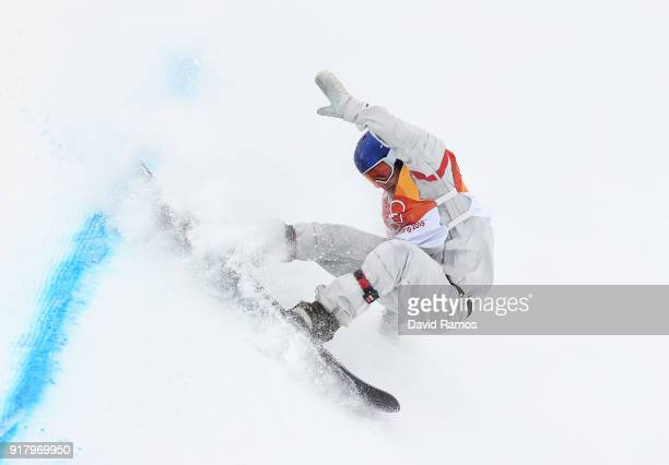 Ben Ferguson of the United States competes in the Snowboard Men's Halfpipe Final on day five of the PyeongChang 2018 Winter Olympics at Phoenix Snow...