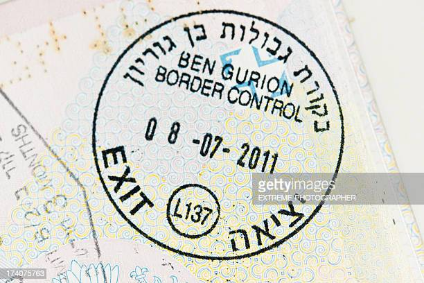 Ben Gurion Border Control Stamp
