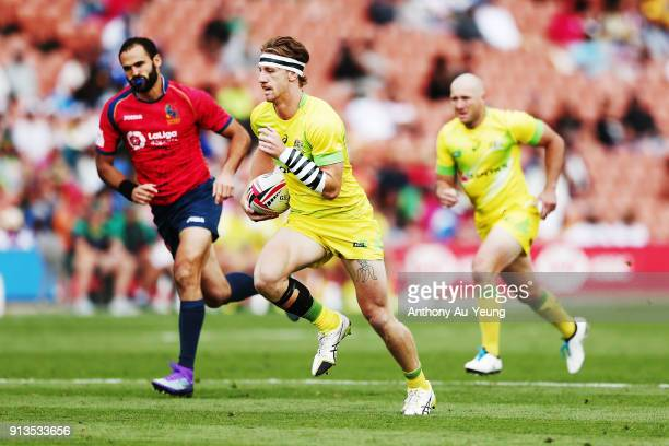 Ben O'Donnell of Australia makes a break against Spain during the 2018 New Zealand Sevens at FMG Stadium on February 3 2018 in Hamilton New Zealand