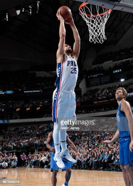 Ben Simmons of the Philadelphia 76ers drives to the basket against the Dallas Mavericks on October 28 2017 at the American Airlines Center in Dallas...