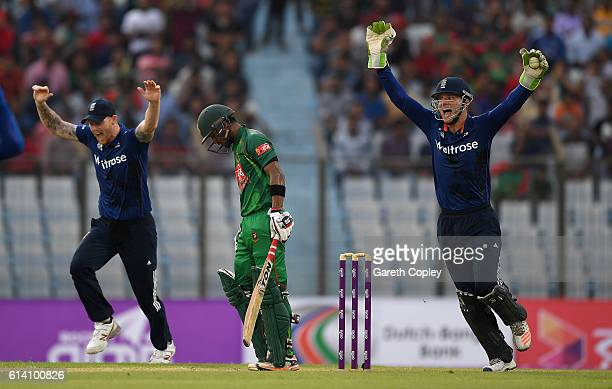 Ben Stokes and Jos Buttler of England celebrates dismissing Sabbir Rahman of Bangladesh during the 3rd One Day International match between Bangladesh...