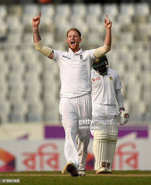 Ben Stokes of England celebrates dismissing Mominul Haque of Bangladesh during the second day of the 2nd Test match between Bangladesh and England at...
