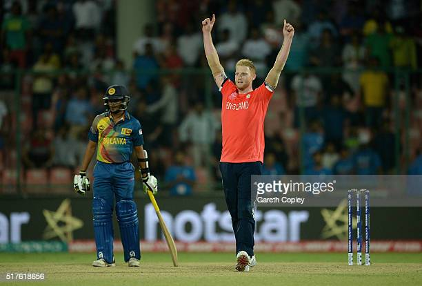 Ben Stokes of England celebrates winning the ICC World Twenty20 India 2016 Group 1 match between England and Sri Lanka at Feroz Shah Kotla Ground on...