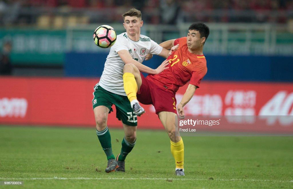 China v Wales - 2018 China Cup International Football Championship : News Photo