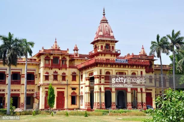 benares hindu university at varanasi, uttar pradesh, india - varanasi stock pictures, royalty-free photos & images