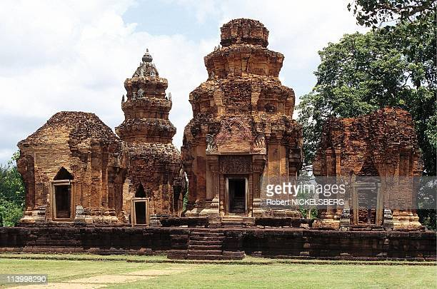 Benazir Bhutto and husband Asif Ali Zardari accused of corruption In Pakistan In June 1998Pakistan accountability bureau chairman Saifur Rehman