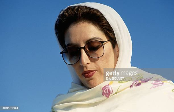 Benazir Bhutto in Algiers in Alger Algerie on July 14th 1990