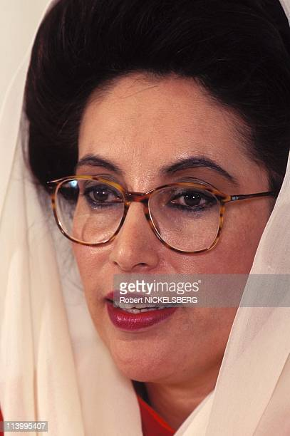 Benazir Bhutto Prime minister In Islamabad Pakistan On March 21 1995