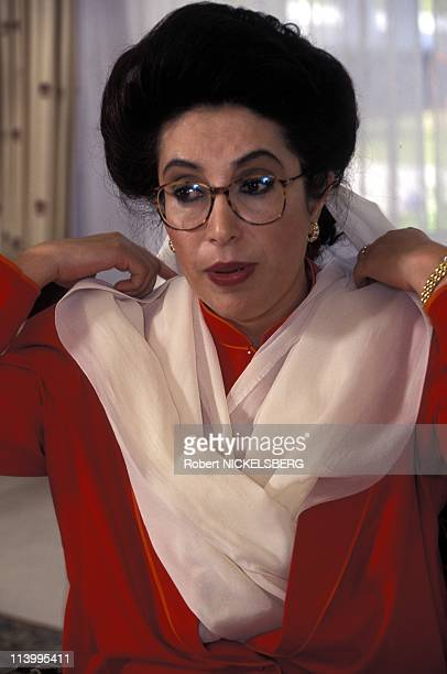 Benazir Bhutto Prime minister In Pakistan On March 21 1995
