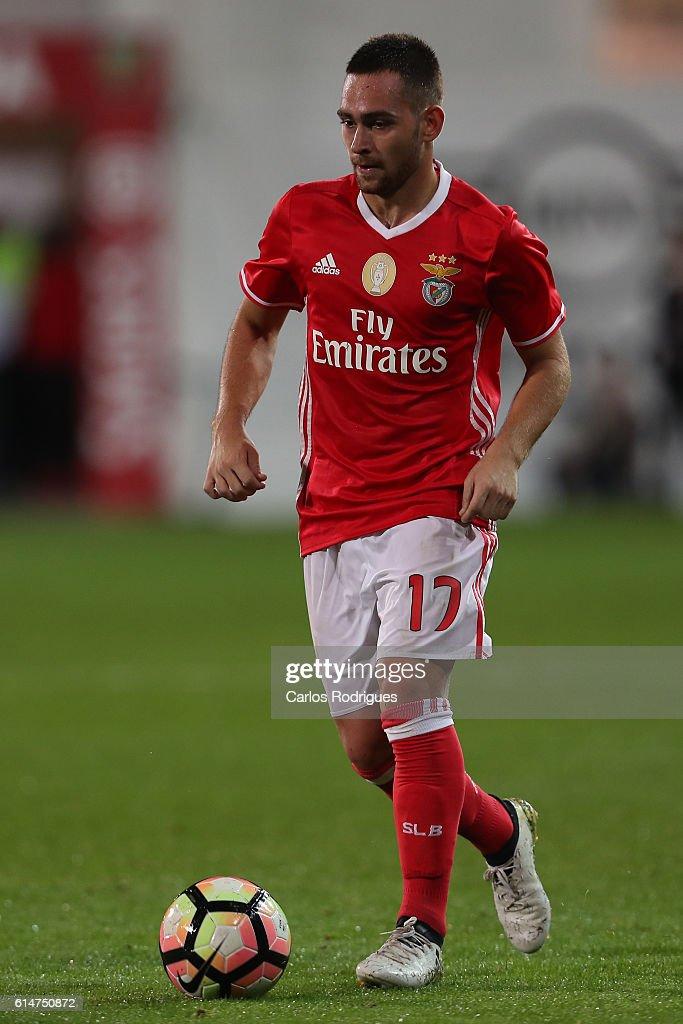 SU 1 Dezembro v Benfica: Portuguese Cup