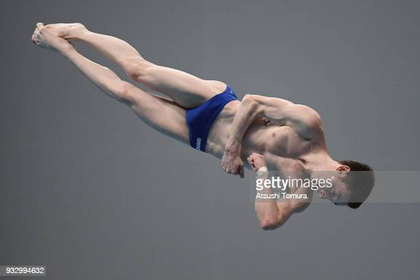 Benjamin Auffret of France competes in the Men's 10m Platform final during day three of the FINA Diving World Series Fuji at Shizuoka Prefectural...