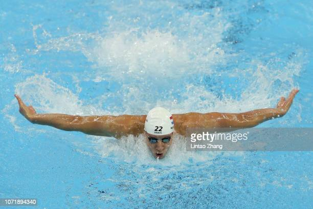 Benjamin Hockin of Paraguay competes in the Men's 100m butterfly Preliminaries of the 14th FINA World Swimming Championships at Hangzhou Olympic...