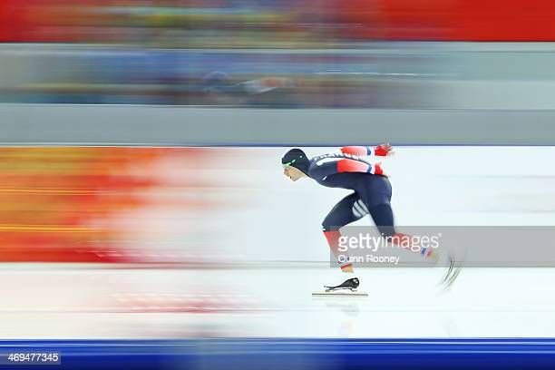 Benjamin Mace of France competes during the Men's 1500m Speed Skating event on day 8 of the Sochi 2014 Winter Olympics at Adler Arena Skating Center...