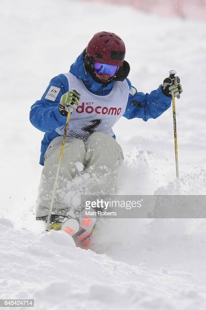 Benjamin Matsumoto of Australia competes in the men's freestyle moguls on day nine of the 2017 Sapporo Asian Winter Games at Sapporo Bankei Ski Area...