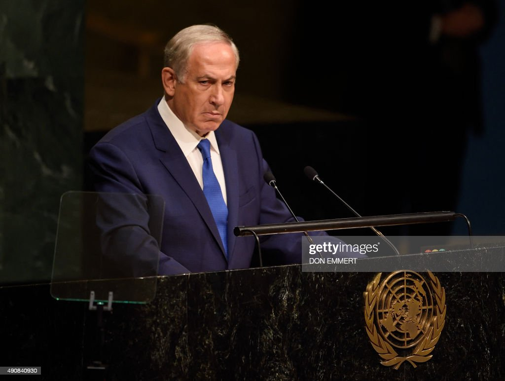 Benjamin Netanyahu, Prime Minister of the State of Israel, pauses in silence as he addresses the 70th session of the United Nations General Assembly October 1, 2015 at the United Nations in New York. AFP PHOTO/DON EMMERT / AFP PHOTO / Don EMMERT