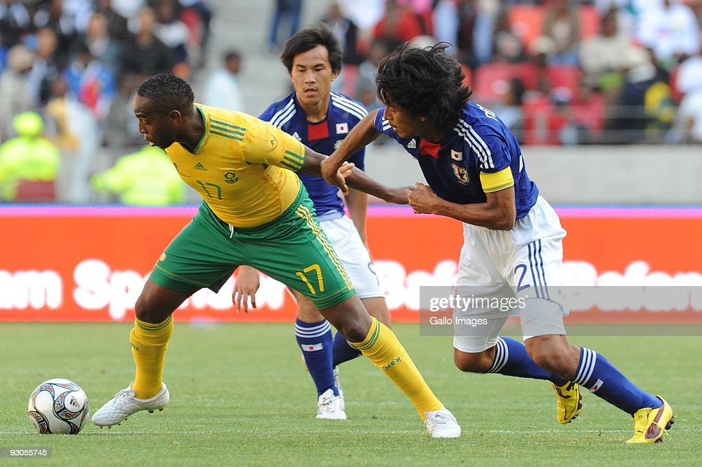 South Africa v Japan - International Friendly