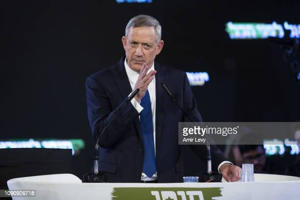 Benny Gantz a former head of the IDF and head of Israel resilience party speaks to supporters in a campaign event on January 29 2019 in Tel Aviv...