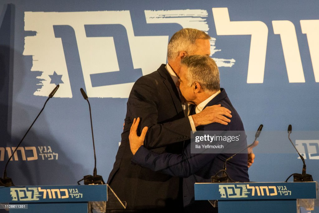 ISR: Benny Gantz And Yair Lapid Unite For Israel's Elections