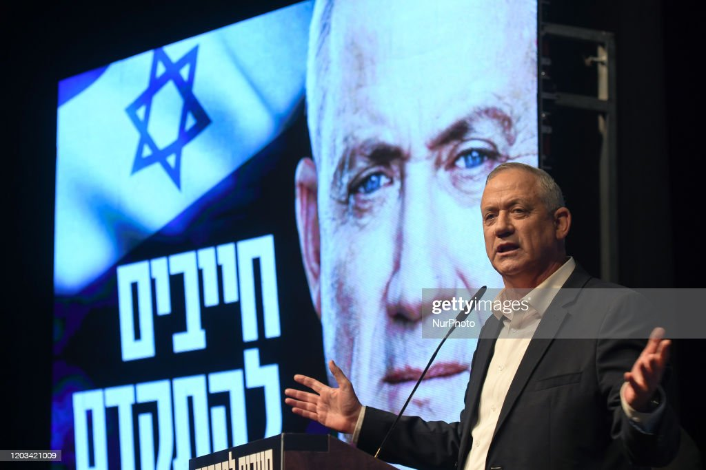 Election Campaign In Israel : News Photo