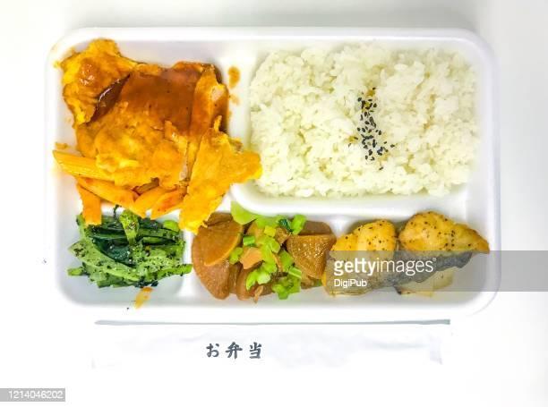 bento box, sangenton pork loin piccata and rice - 煮物 ストックフォトと画像