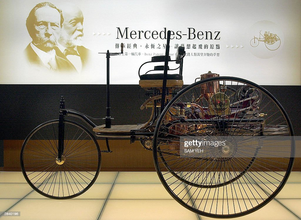 A1886 Benz Patent Motor Car NO. 1, the w Pictures | Getty Images