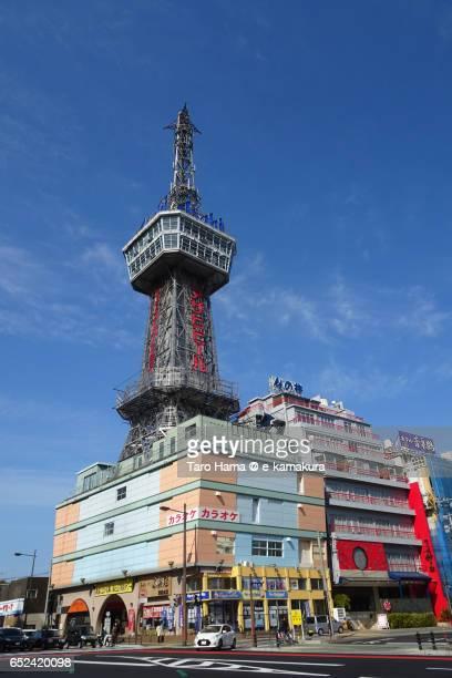 beppu tower - 別府市 ストックフォトと画像