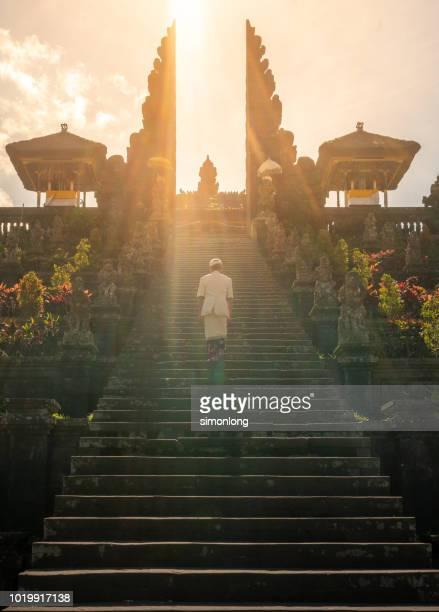 Besakih Temple, Bali,Indonesia