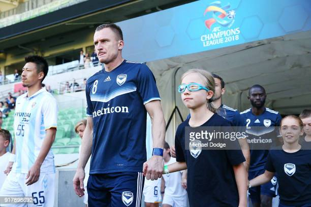 Besart Berisha of the Victory walks out focused during the AFC Asian Champions Leagu between the Melbourne Victory and Ulsan Hyundai FC at AAMI Park...