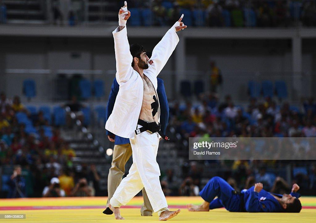 Judo - Olympics: Day 1 : News Photo
