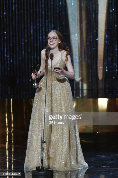Best Lead Actress winner for 'Anne with an E', Amybeth McNulty attends the 2019 Canadian Screen Awards Broadcast Gala held at Sony Centre for the...