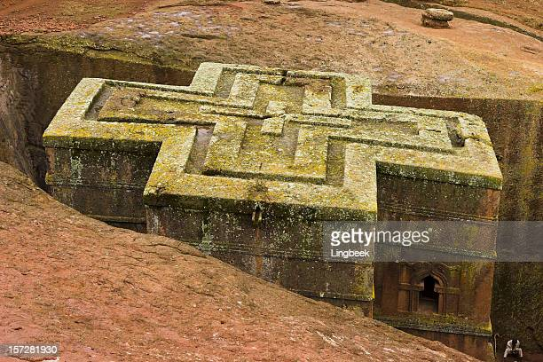 bet giorgis, lalibela ethiopia - ethiopian orthodox church stock pictures, royalty-free photos & images