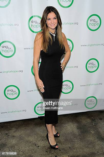 Beth Shak attends Sing for Hope Gala featuring Renee Fleming and Tituss Burgess CoChaired by Renee Fleming Margie Loeb Muhammad Yunus Ann Ziff and...