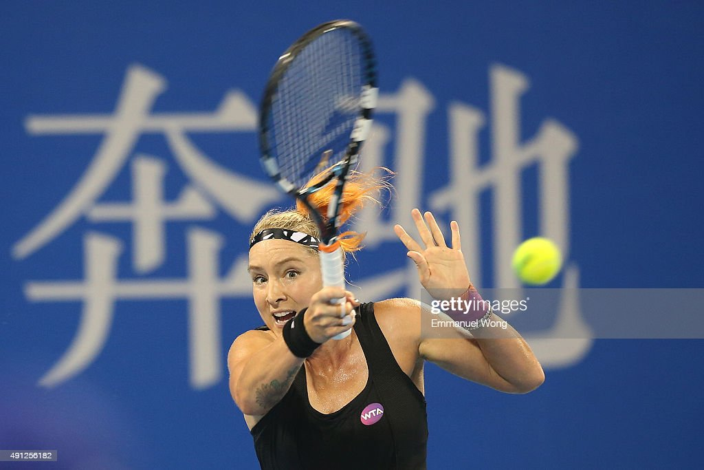 2015 China Open - Day 2 : Photo d'actualité