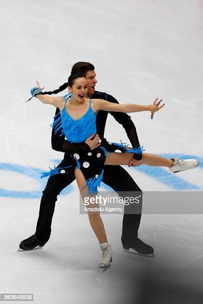 Betina Popova and Sergey Mozgov of Russia perform during the Ice Dance Short Dance event on the first day of the ISU GP Rostelecom Cup 2017 at the...