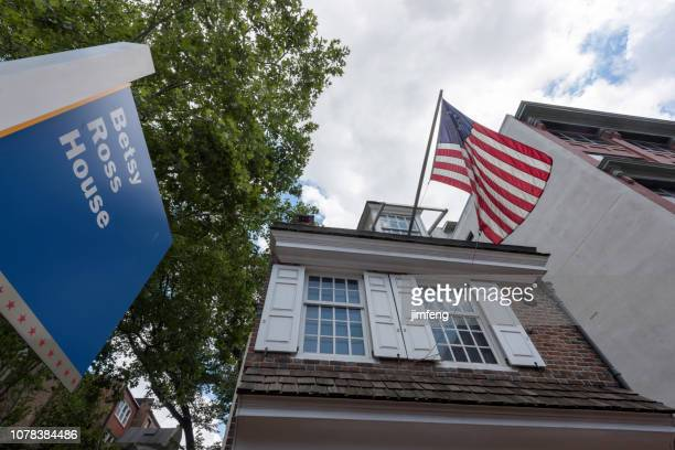 betsy ross house in philadelphia - betsy ross flag stock pictures, royalty-free photos & images