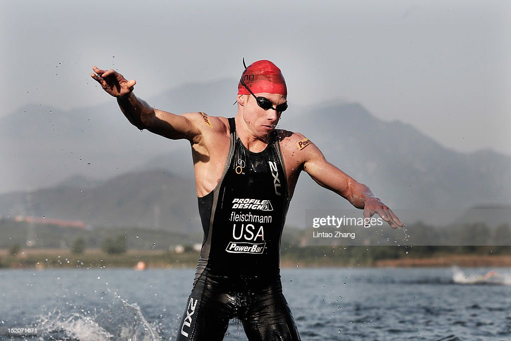 Beijing International Triathlon Race