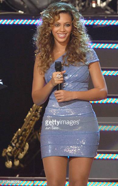 Beyonce during Beyonce Celebrates Her 25th Birthday with Japanese Fans at 'HAPPY B'DAY PARTY' September 4 2006 at Nippon Budokan in Tokyo Japan