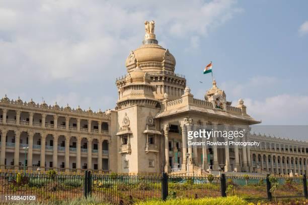 bgovernment building bangalore - karnataka stock pictures, royalty-free photos & images