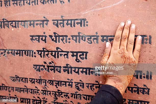 Bhagavad Gita engraved on a Hindu temple
