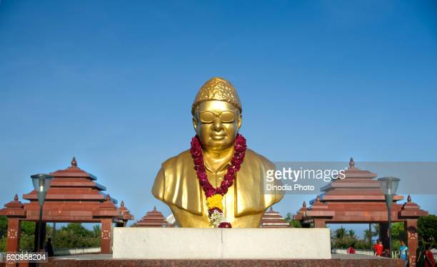 Bharathratna doctor M G R memorial and his statue at Madras Chennai, Tamil Nadu, India