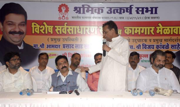 IND: BJP Maharashtra Vice-President Prasad Lad Appointed As President Of Shramik Utkarsha Sabha
