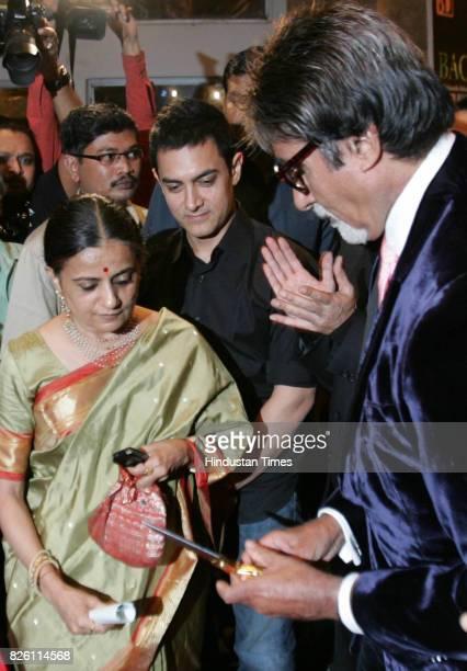 Bhawana Bhavna Somaiya and actor Aamir khan launch Amitabh Bachchan books at launch of Bachchanalia author by Bhavna Somaiya at NPCA in Mumbai on...