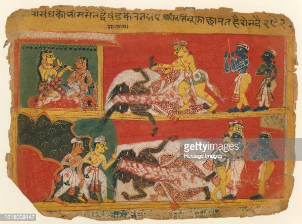 Page from a Bhagavata Purana Manuscript circa 1540 Artist Unknown