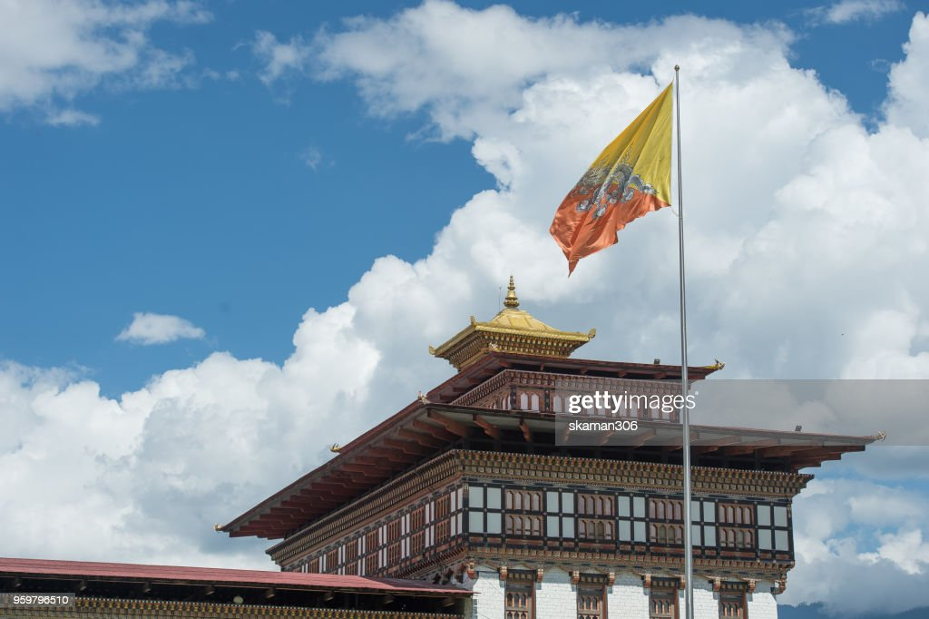 bhutan national flag at Trashi Choe Dzong, Thimphu : Stock-Foto