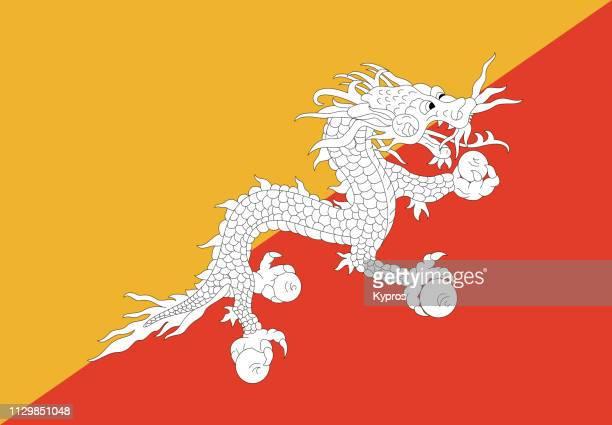 bhutan - ブータン ストックフォトと画像