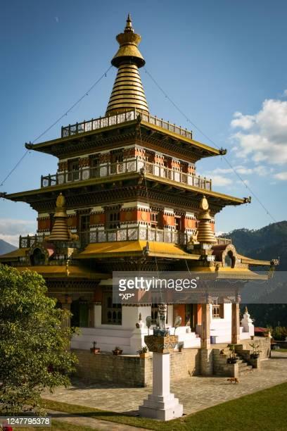bhutan, punakha - プナカ ストックフォトと画像