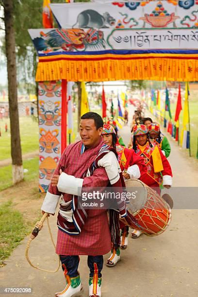 ブータンフェスティバル - プナカ ストックフォトと画像