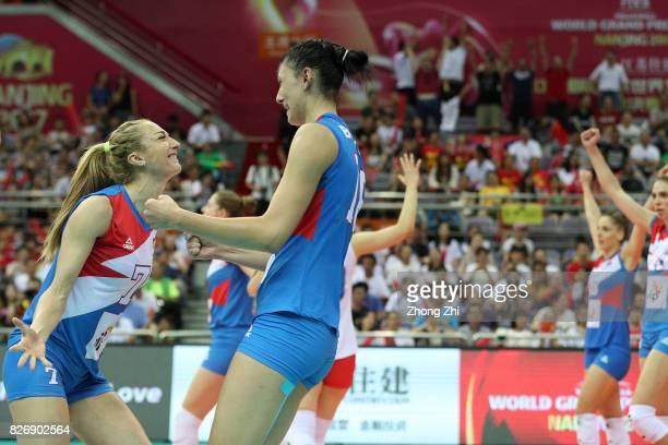 Bianka Busa #18 Tijana Boskovic and team mates of Serbia celebrate winning the match between China and Serbia during 2017 Nanjing FIVB World Grand...