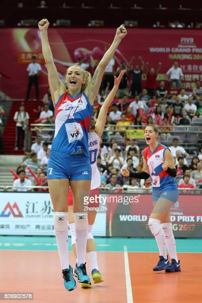 Bianka Busa #7 Ana Antonijevic and team mates of Serbia celebrate winning the match between China and Serbia during 2017 Nanjing FIVB World Grand...