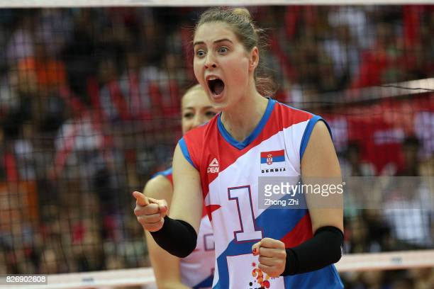 Bianka Busa and Ana Antonijevic of Serbia celebrate a point during the match between China and Serbia during 2017 Nanjing FIVB World Grand Prix...